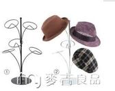 展示架鐵藝帽子架帽架帽托帽子展示架帽子架帽托落地收納架現貨YYS 快速出貨