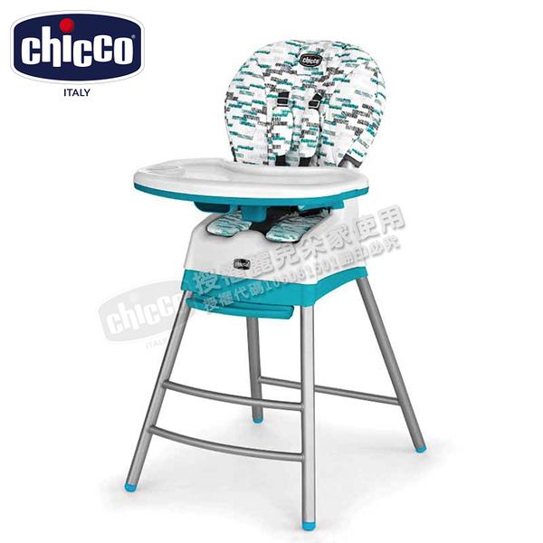 CHICCO Stack三合一多功能成長高腳餐椅 波浪藍