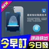 [24hr 火速出貨] lg g5 保護貼 鋼化玻璃膜 手機螢幕防爆膜 保護貼膜 弧邊 9H 防爆 超薄 0.2mm 藍光