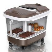 本博足浴盆器全自動按摩加熱泡腳桶雙人家用電動洗腳盆足療機恒溫      芊惠衣屋 YYS 220V