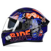 捷凱摩托車頭盔賽車跑車個性酷覆式冬季男女四季機車防霧雙鏡全盔