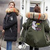 【韓國KW】(預購) XL~3XL 美式刺繡貼布防風防小潑水穿毛領羽絨外套
