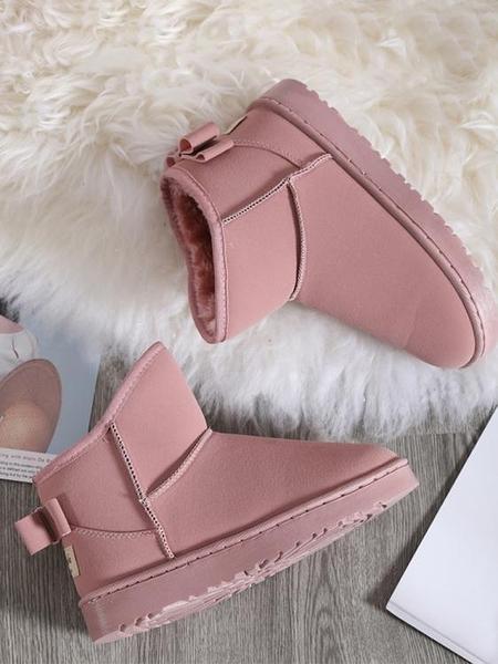 短靴 雪地靴女冬季韓版百搭時尚短靴學生面包冬鞋短筒加絨棉鞋【快速出貨】