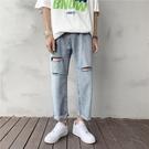 破洞寬鬆牛仔褲男士夏季直筒九分長褲子男褲韓版潮流港風闊腿新款 設計師