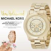 【人文行旅】Michael Kors | MK8077 美式奢華休閒腕錶