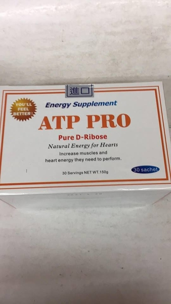 ATP PRO 速復能核糖粉劑 5g*30包(盒)/6盒