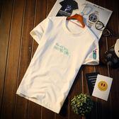2018夏季新款韓版潮流青年休閒半袖體恤圓領修身白色男士短袖t恤 依凡卡時尚