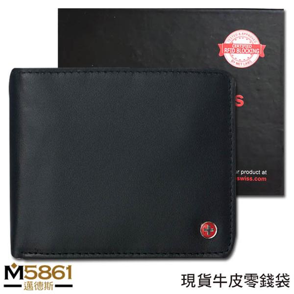 【ALPINE SWISS】瑞士+ 男皮夾 短夾 牛皮夾 零錢袋 雙鈔夾 品牌盒裝/黑色