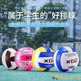 排球學生專用沙灘軟硬式軟式兒童初中大學生女輕氣比賽球【勇敢者】