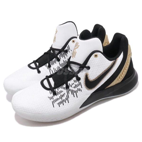 Nike 籃球鞋 Kyrie Flytrap II EP 白 黑 金 果凍底 二代 男鞋 運動鞋 【PUMP306】 AO4438-170