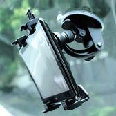 5寸6寸7寸-10寸吸盤式手機GPS導航儀平板電腦車載支架通用型