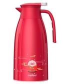 meileur保溫壺家用大容量便攜熱開水瓶小暖壺保溫杯小型保溫水壺 快速出貨