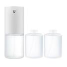 【小米】米家自動感應洗手機套裝(1個洗手機+3瓶洗手液)