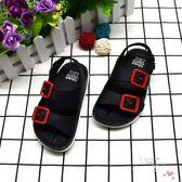 夏季兒童塑料涼鞋軟底時尚露趾寶寶學步鞋果凍防滑男小童鞋 萊爾富免運