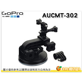 GoPro AUCMT-302 Suction Cup 原廠快拆吸盤 適用 HERO8 HERO7 HERO6