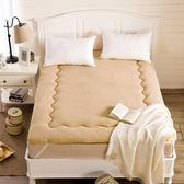 羊羔絨地鋪睡墊 榻榻米床墊床褥學生宿舍單人可折疊1.5米墊被褥