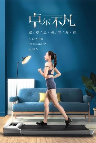 跑步機 科林波比平板走步機家用款小型室內超靜音折疊電動跑步機健身專用 風馳
