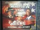 挖寶二手片-V02-160-正版VCD-電影【鋼鐵的正義】-真實記錄鐵路工潮的人權革命秘辛(直購價)