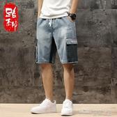 工裝牛仔短褲男寬鬆大碼五分褲夏季外穿嘻哈潮牌褲子鬆緊腰多口袋 全館免運