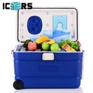 食品保溫箱45L拉桿運輸箱冷藏箱 NMS 樂活生活館