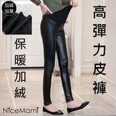 *漂亮小媽咪*韓系 超彈力 加絨 加厚 孕婦托腹褲 可調節 仿皮 孕婦褲 皮褲 P8521