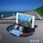 韓國車載手機支架多功能汽車用儀錶臺吸盤式導航座矽膠防滑墊通用 歐韓流行館