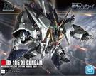 萬代 鋼彈模型 HGUC 1/144 Ξ xi 鋼彈 機動戰士閃光的哈薩威 TOYeGO 玩具e哥