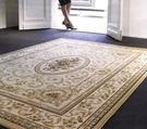 范登伯格 克拉瑪 高密度貴族世家地毯/地墊-格雅 米170x230cm