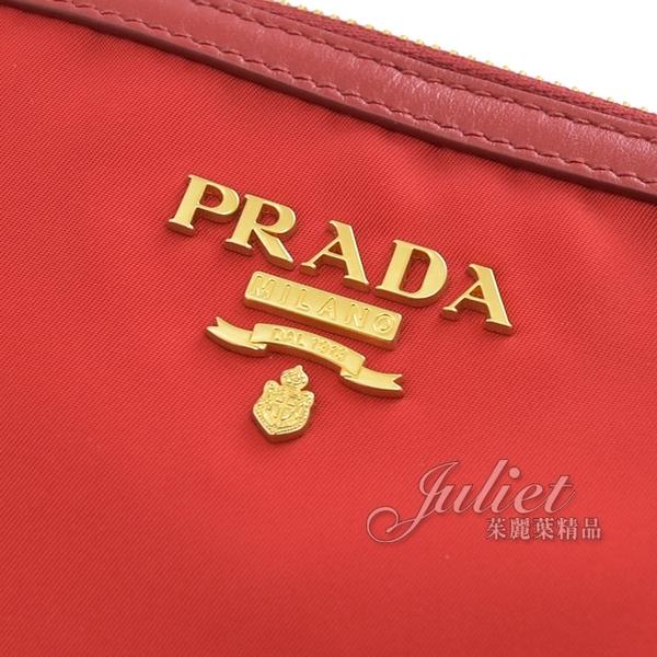 茱麗葉精品【全新現貨】PRADA 1BH046 浮雕LOGO尼龍帆布雙層雙拉鍊斜背包.紅