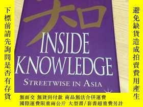 二手書博民逛書店Inside罕見Knowledge: Streetwise in