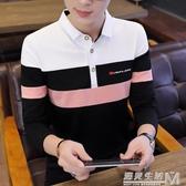 男士長袖t恤男裝秋季純棉翻領體桖韓版修身打底Polo衫有領子上衣 雙十一全館免運