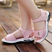 雙十二狂歡購 2018新款女童涼鞋兒童夏季防滑露趾中大童學生沙灘鞋小女孩公主鞋