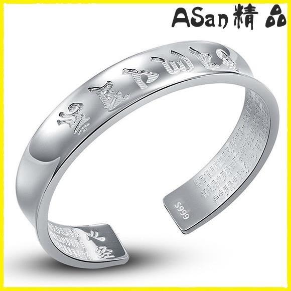 銀手鐲 純銀手鐲S999款情侶足銀復古簡約佛經六字真言心經開口手環