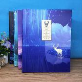 同學錄創意小學生畢業男女復古紀念冊100張韓國唯美小清新回憶錄 范思蓮恩