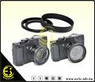 Fuji X10 X20 專用 LH-X10 兩件式 萊卡 金屬遮光罩 可裝52mm 濾鏡