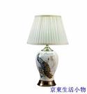 特惠 美式陶瓷檯燈客廳書房復古裝飾新中式溫馨創意臥室床頭燈裝飾檯燈