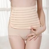 店長推薦 產后收腹束縛帶收腰帶塑身衣腰封內衣女