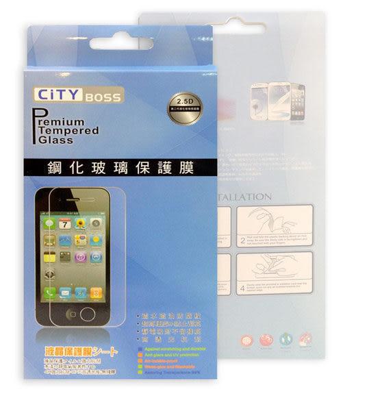 ✔抗藍光玻璃保護貼 Apple IPhone 6 4.7吋 IP6/IP6S CITY BOSS 保護貼/螢幕保護貼/抗指紋/9H 支援3D觸控