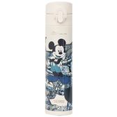[Disney聯名限量款]瓷花樂園不鏽鋼真空保溫瓶-Daniel Wong狂野夜想系列
