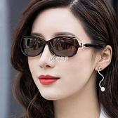 太陽鏡女小框新款潮防紫外線優雅墨鏡女時尚韓版小臉開車眼鏡