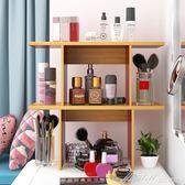 書架置物架簡約現代 簡易桌上書架創意桌面收納架學生桌面展示架YYP  蜜拉貝爾