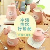 陶瓷保溫杯 55度恒溫馬克杯帶蓋勺暖暖保溫加熱陶瓷杯子咖啡牛奶情侶創意水杯220v【全館免運】