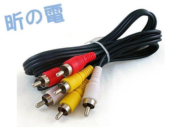 【世明國際】AV線 蓮花線 音視頻線 3對3紅白黃RCA三色線 機頂盒 DVD接電視線