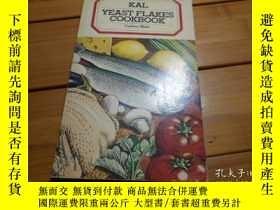 二手書博民逛書店THE罕見YEAST FLAKES COOKBOOKY19865