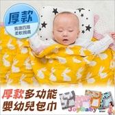 荷蘭Muslintree四層厚款動物印花嬰兒紗布包巾蓋被浴巾-JoyBaby