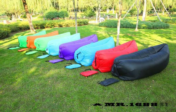 戶外懶人沙發睡袋 便攜可折疊快速空氣充氣沙發床 沙灘充氣墊午休床 床的幫手 【Mr.1688先生】