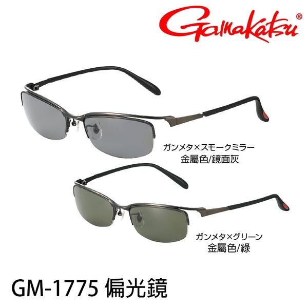 漁拓釣具 GAMAKATSU GM-1775 [偏光鏡]