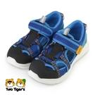日本月星 MoonStar CR 透氣 護趾涼鞋 中童 藍 NO.R6928(CRC22905)
