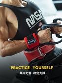 助力帶 健身護腕男扭傷護手腕帶專業臥推運動手套加壓繃帶力量護具助力帶