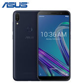 ASUS ZENFONE MAX PRO 4G+128G智慧型手機ZB602KL-黑【愛買】